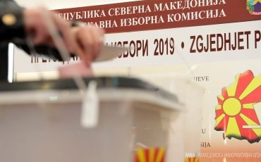 Pretsedatelski izbori 2019 23