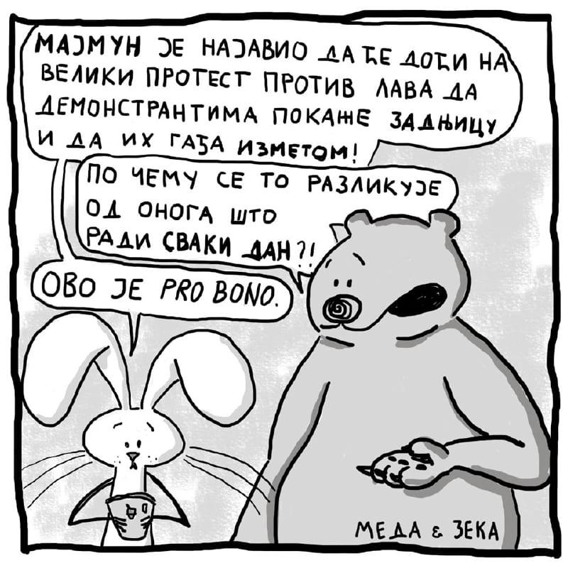 perfomans ili provokatsiya3