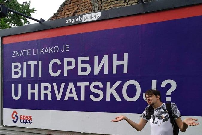 srbin u hrvatskoj V