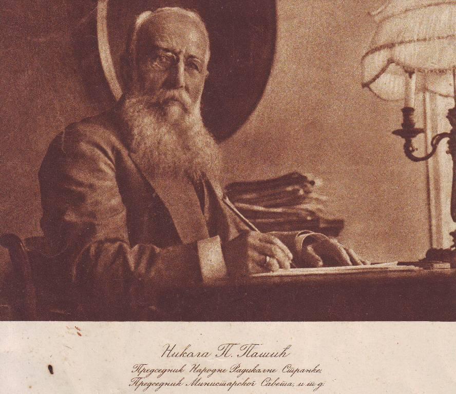 Knez Milan Nikola Pasic