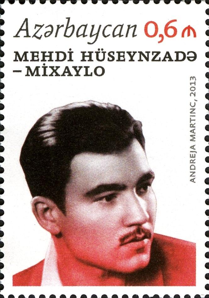 Stamps of Azerbaijan 2013 1130