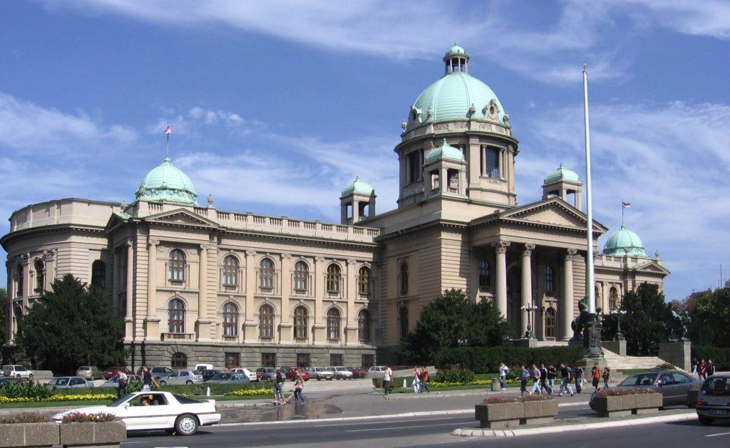 Belgrad2006parlament