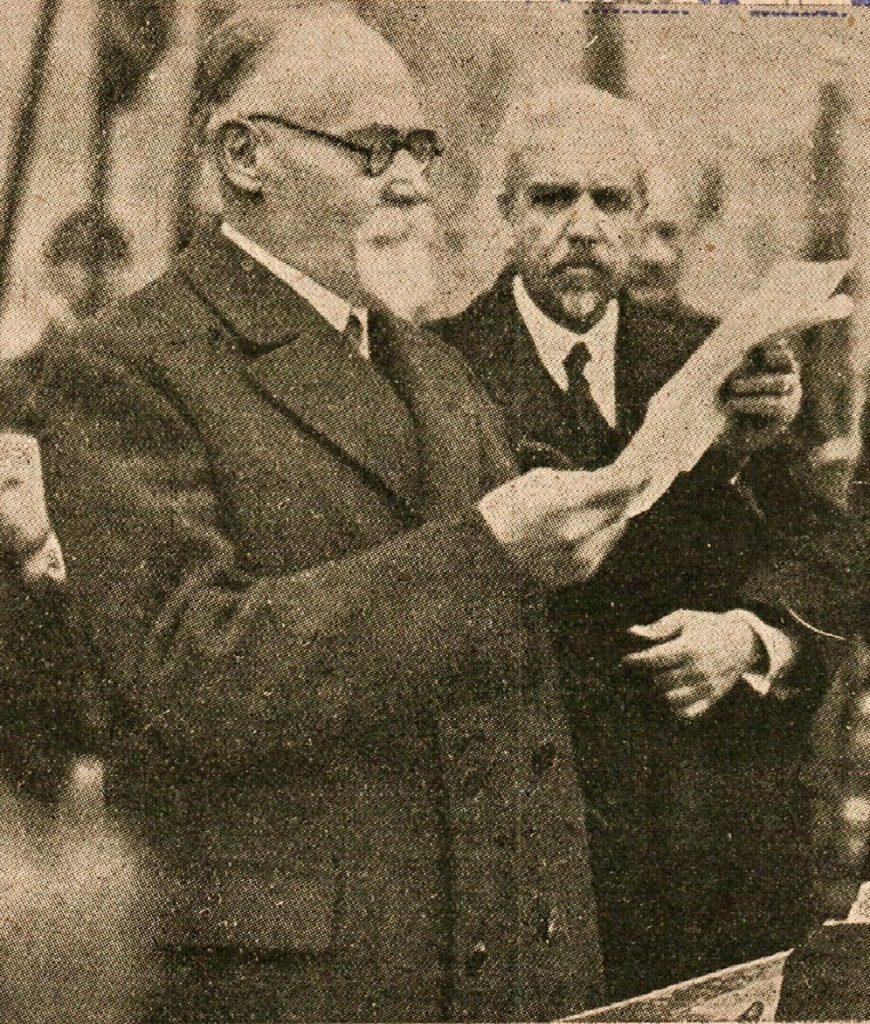 1920PX BASA 1932K 1 429 6 MACEDONIAN NATIONAL COUNCIL GORNA DZHUMAYA 1933 1