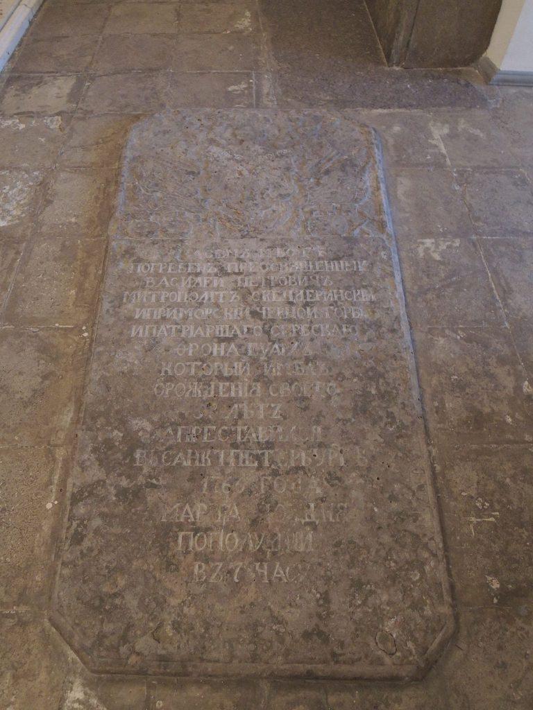 Metropolitan Vasiliy Petrovich of Montenegros grave in Blagoveschenskaya church 01 by shakko