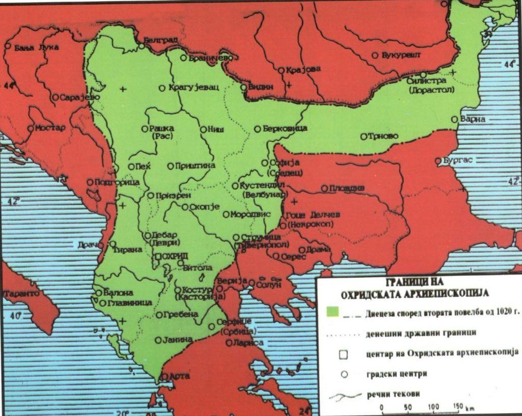 Granitsi na Ohridskata Arhiepiskopija 1020 g