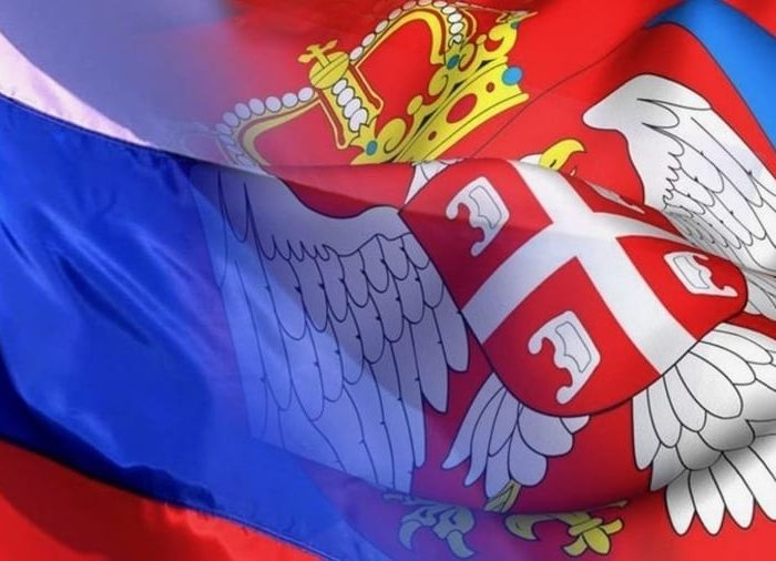 beogradski glas ru srb zastava smanjena 868x556.SOBKn