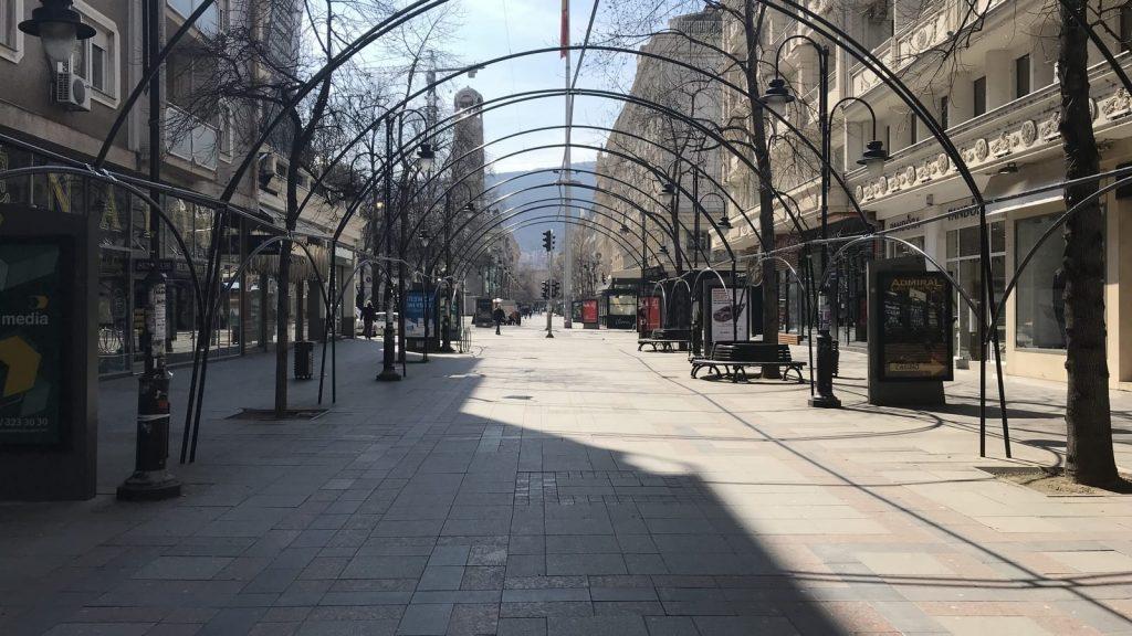 Skopje streets by BIRN 3