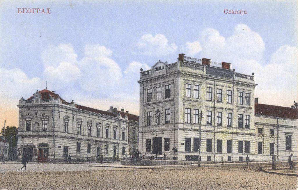 staryj otel Slaviya