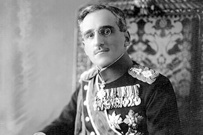 Aleksandar Karadjordjevic