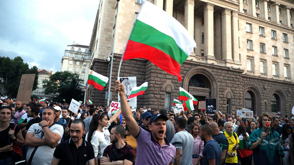 2020 07 15T180234Z 1500019148 RC2UTH92I3PS RTRMADP 3 BULGARIA PROTESTS CORRUPTION pic4 zoom 1500x1500 70162