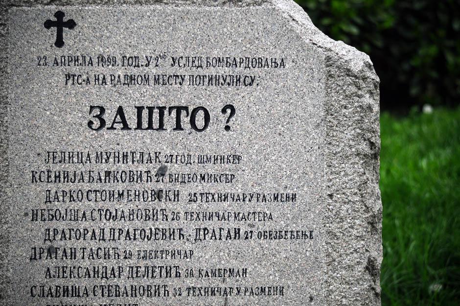 spomenik nato bombardovanje mondo stefan stojanovic 25 1