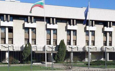 posolstvo bolgarii v moskve 02 1024x700 1