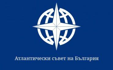 atlantic council of bulgaria flag 700x466 1