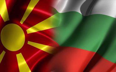 macedonia bulgaria flag