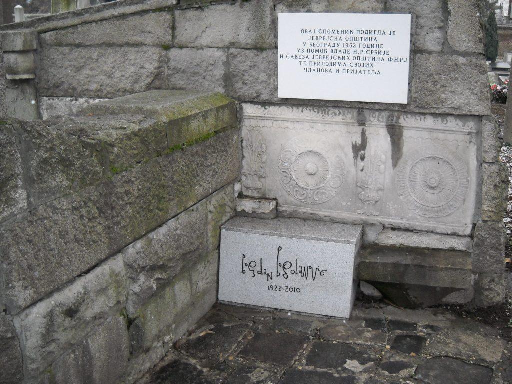 pamyatnik zhertvam holokosta fragment
