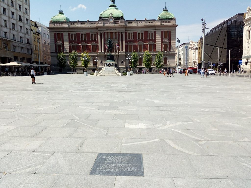 1280px Trg Republike Beograd spomen ploca Crvenoarmejcima