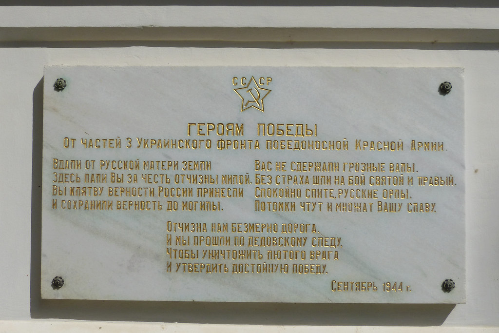 shipka obrashhenie krasnoarmejtsev k soldatam rossijskoj imperii