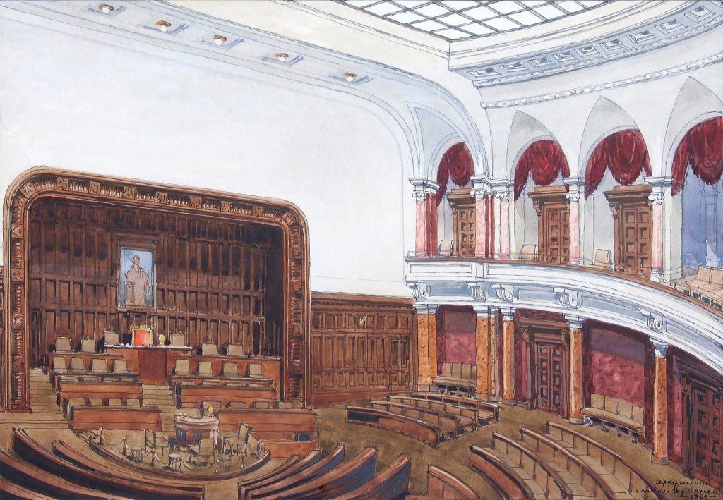 1920px Interior of House of the National Assembly of the Republic of Serbia Nikolaj Krasnov