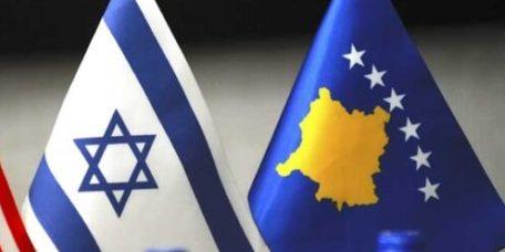 kosovo izrael 2 696x469 1 e1615555607636
