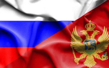 rusija crna gora zastava 249767455 100184