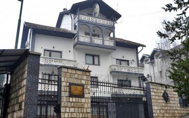 rusija ambasada 1