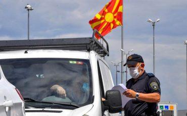 677z381 granica s makedonija