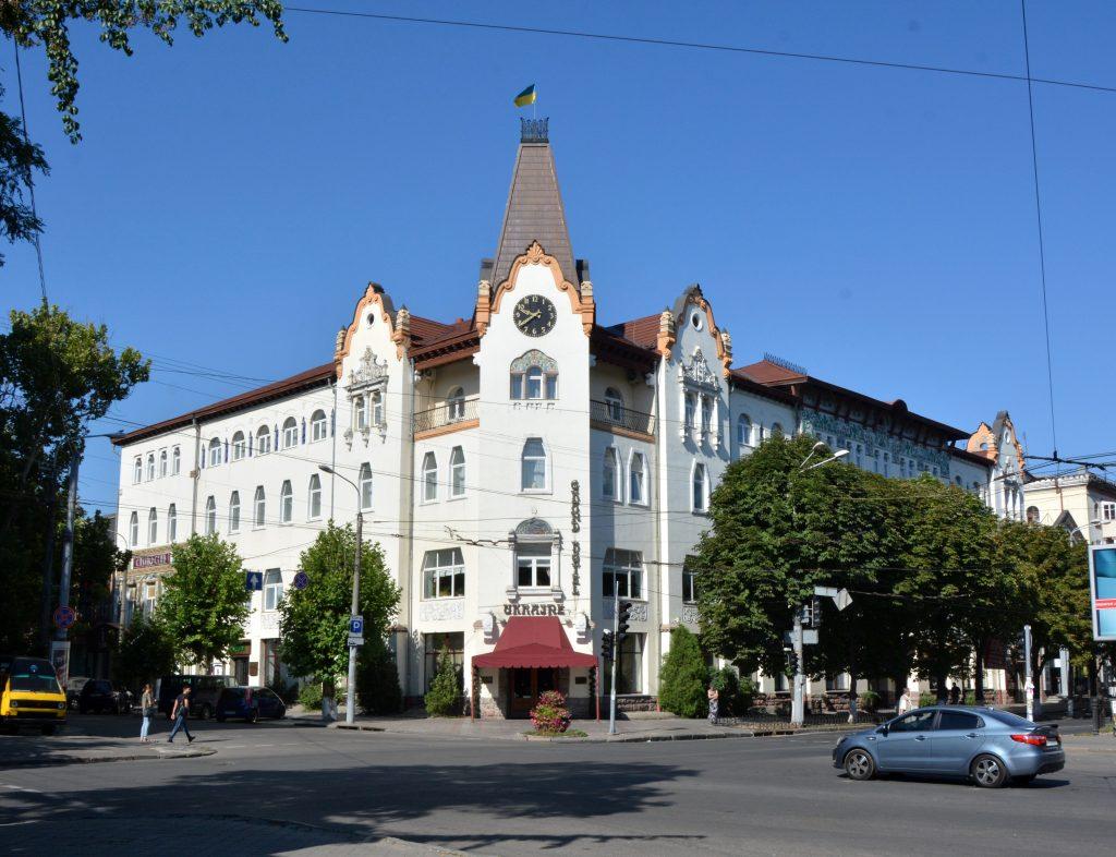 Dom Hrennikova Dnepr
