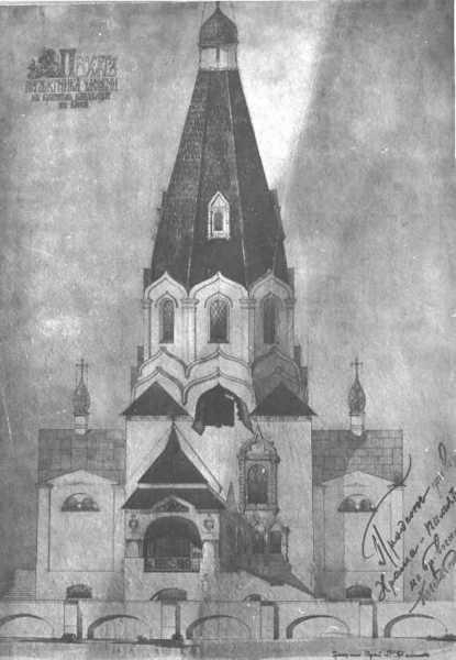 Proekt hrama pamyatnika na Bratskom kladbishhe v Kieve