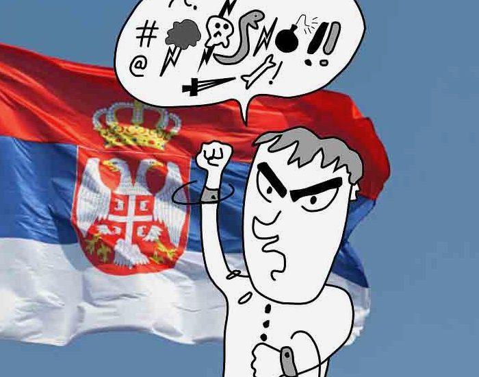 SRPSKE PSOVKE