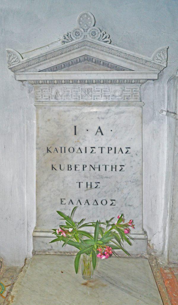 Tomb of Count John Kapodistrias in the monastery Platitera