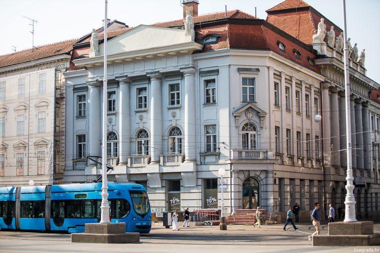 Zdanie YUgoslavskogo banka