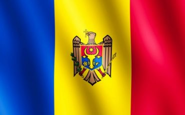 depositphotos 98710604 stock photo flag of moldova waving in