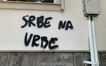 Grafit Plovdiv
