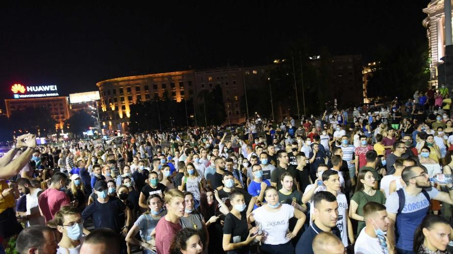 Protest studenata zbog najave zatvaranja domova FoNet Bozana Pavlica