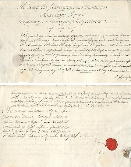 korsarskij patent
