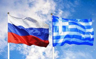 flag rossiya grecziya