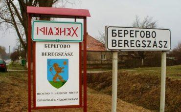 1280px beregszasz city limit sign rovas script.V3ahB