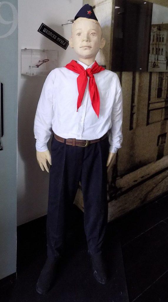 Pionerskaya uniforma