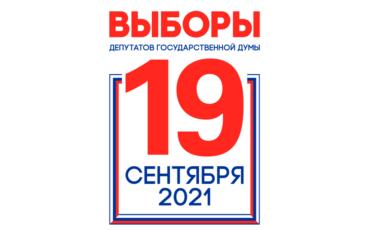 Snimok ekrana 2021 09 07 v 16.42.06