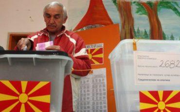 2877 08 makedonija ap f