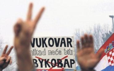 677z381 Vukovar cirilica beta nsn