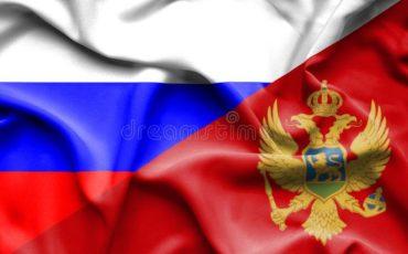 razvevaya flag chernogorii i rossii 153170497
